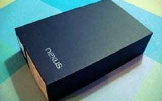 10 вещей, которые нужно сделать после распаковки Nexus 7