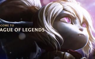 Лига Легенд FPS падает