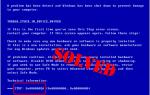 Решено: 0x000000EA Ошибка синего экрана
