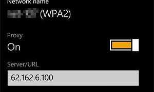 Как настроить прокси-сервер на Lumia 920?