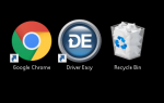 Значки рабочего стола отсутствуют в Windows 10