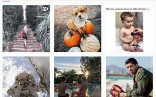Как пройти проверку на Instagram
