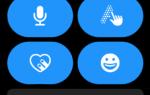Как отправить сообщение с Apple Watch