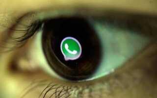 Технические советы: Как удалить учетную запись WhatsApp навсегда