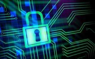 Как настроить WPA2 Enterprise в вашей сети