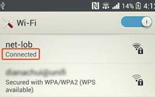 Как настроить соединение Wi-Fi на Sony Xperia Z1?