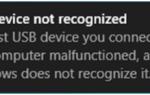 Windows 10 не распознает мое USB-устройство
