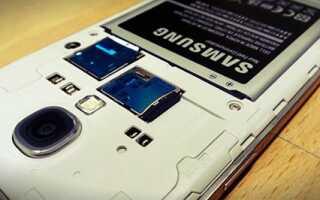 10 вещей, которые нужно сделать после распаковки Samsung Galaxy S4