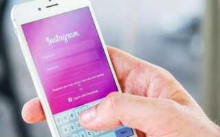 Tech Tips: Как сохранить фотографии из Instagram