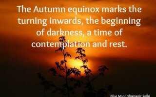 Осенние цитаты