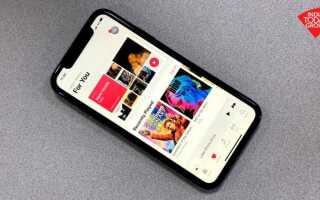 Технические советы: Как отменить подписку Apple Music на вашем iPhone