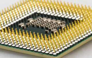 Что такое сокеты процессора?