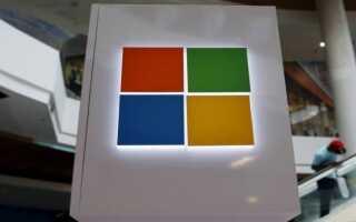 Настройки конфиденциальности Windows 10, о которых вы не знали