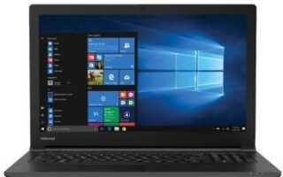 Как восстановить заводские настройки ноутбука Toshiba — шаг за шагом