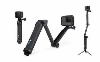 Лучшие селфи-палочки для GoPro — июль 2017