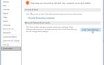 Как автоматически загружать изображения в Outlook