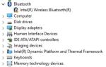 Клавиатура Bluetooth перестает работать в Windows 10