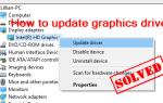 | Как обновить графический драйвер в Windows | Без труда