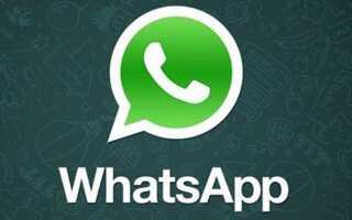 7 советов, как сделать ваши чаты в WhatsApp приватными и безопасными