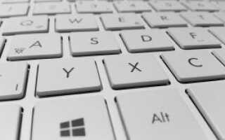 Клавиши на ноутбуке не работают [ИСПРАВЛЕНО]