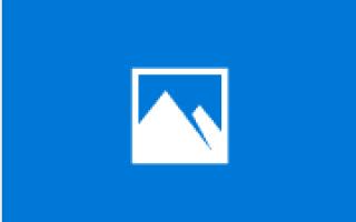 Как обрезать видео с фотографиями в Windows 10