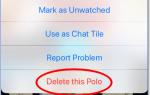 Как удалить видео в Marco Polo