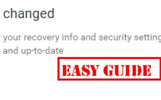 Измените свой пароль Gmail. Быстро и легко!