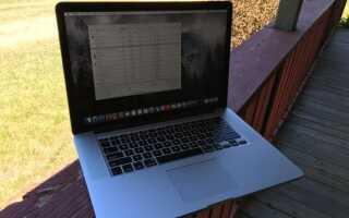 Как запустить программное обеспечение Windows на Mac