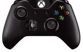 Контроллер Xbox One не подключается