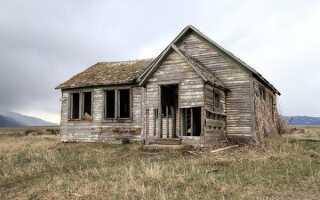 Как исследовать историю вашего дома