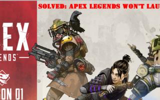 Apex Legends не запустят? Вот исправление!