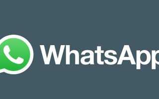 Tech Tips: Как цитировать ответить кому-то в групповом чате WhatsApp