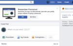 Как увидеть дни рождения ваших друзей на Facebook