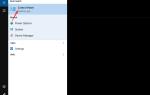 Включить или отключить Hibernate в Windows 10