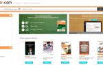 Где найти дешевые или бесплатные учебники онлайн
