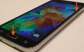 3 способа сделать снимок экрана на Galaxy S5