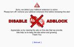 Как отключить рекламный блок