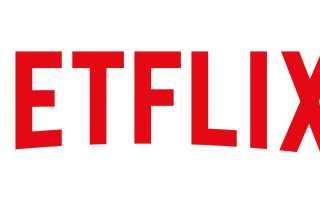 Netflix Нет проблем со звуком [ИСПРАВЛЕНО]