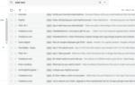 Как удалить все прочитанные письма в Gmail