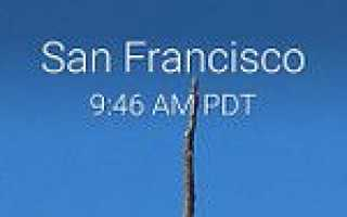 (Galaxy S7 Edge): как показать информацию о погоде Yahoo на экране блокировки?