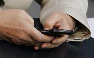 Не используйте антивирус на вашем телефоне Android, чтобы сохранить его в безопасности, используйте эти советы
