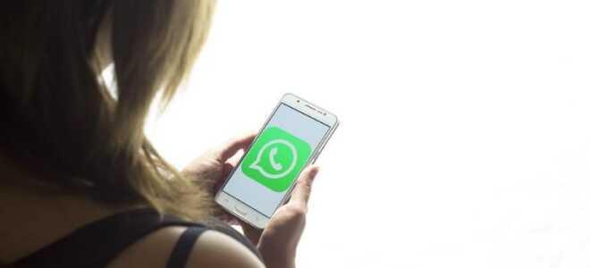 Советы по WhatsApp: как пометить непрочитанные сообщения и 6 других хитростей, о которых вы можете не знать