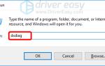Исправить проблемы с аппаратным ускорением для Windows