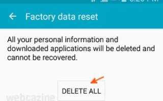 Galaxy Note 4: Как удалить все данные и настройки? (Сброс данных)