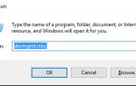 Загрузить драйверы Lenovo Yoga 900s для Windows 10