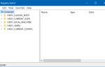 Как ограничить доступ к редактору реестра в Windows 10