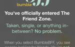 Как переключаться между BFF и режимами знакомств в Bumble