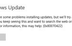 Windows Update 0x80070422 Ошибка в Windows 10