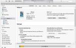 Как изменить расположение резервной копии iTunes в Windows 10