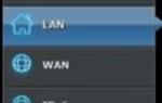 Asus Routers: как войти и изменить свой IP-адрес